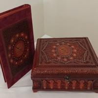 جعبه قرآن وزیری